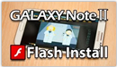 Galaxy Note 2 How-To Videos